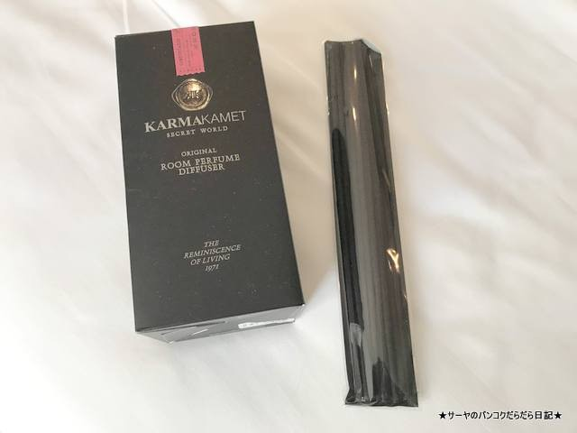 karmakamet カルマカメット アロマ タイ土産 2018 (9)