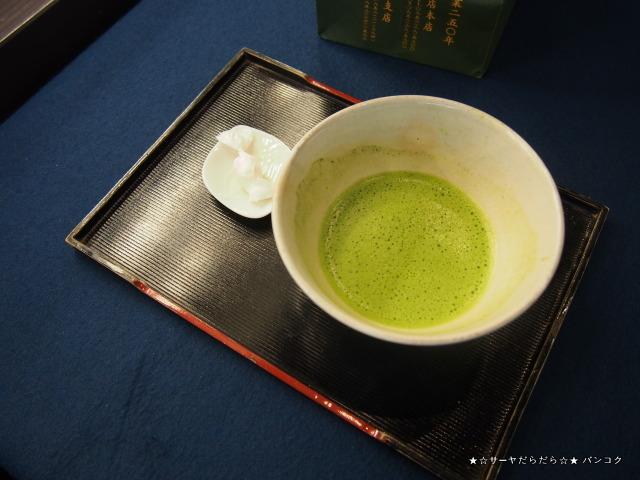 松江のお茶屋・中村茶舗  (なかむらちゃほ)