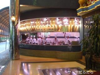 20100327シーフードマーケット4