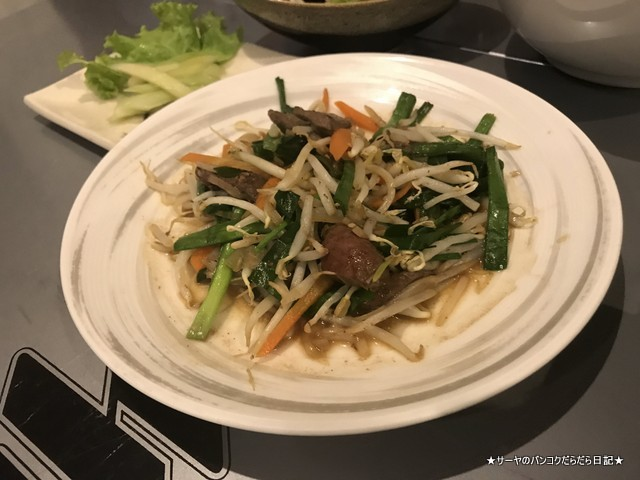 FUKUICHI bangkok 福一 (8)