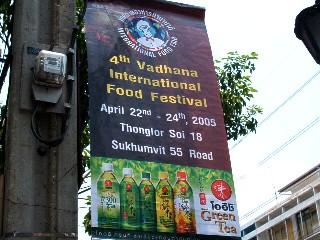 0423 food festival 1