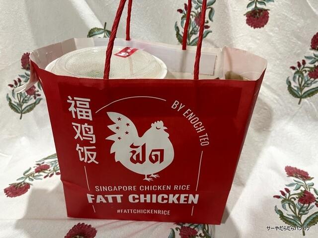 Fatt Chicken Rice ファットチキンライス バンコク (1)