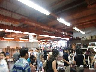 20100731 amaging thailand sale 2
