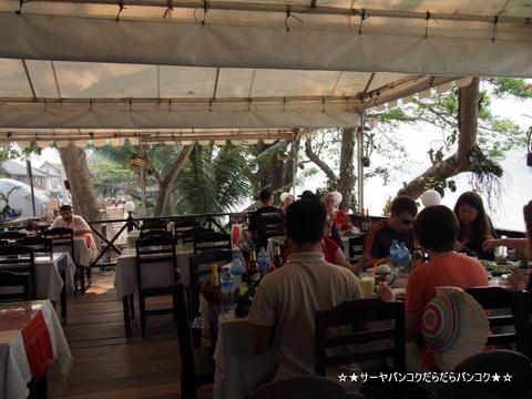 Lamache Restaurant