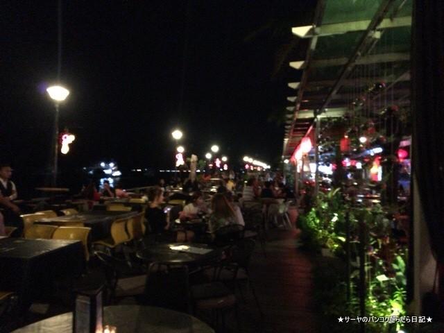 89 Night bar KK (1)