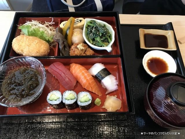 kinsei japanese バンコク 和食 プロンポン 金星 (5)