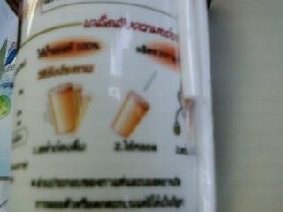 20080920 coffee 2