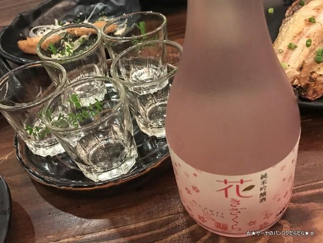 kenshin 剣心 Bangkok Japanese バンコク 和食 (10)