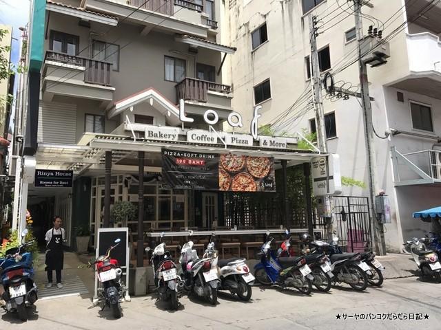 0 Loaf Bakery  Cafe Soi Lengkee パタヤ ベーカリー (1)
