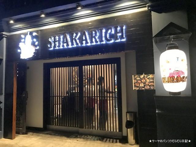 Shakarich シャカリッチ 和食 トンロー バンコク (1)