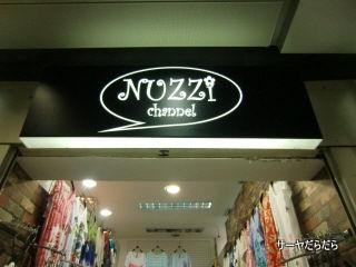20110126 nuzzi 1