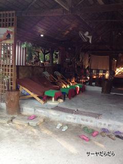 20120331 massage 2