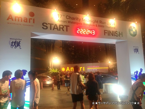 The 17th Charity Midnight Run 2014 at アマリウォーター
