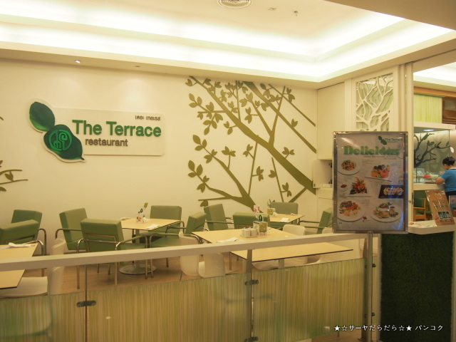 The Terrace central world バンコク サーヤ