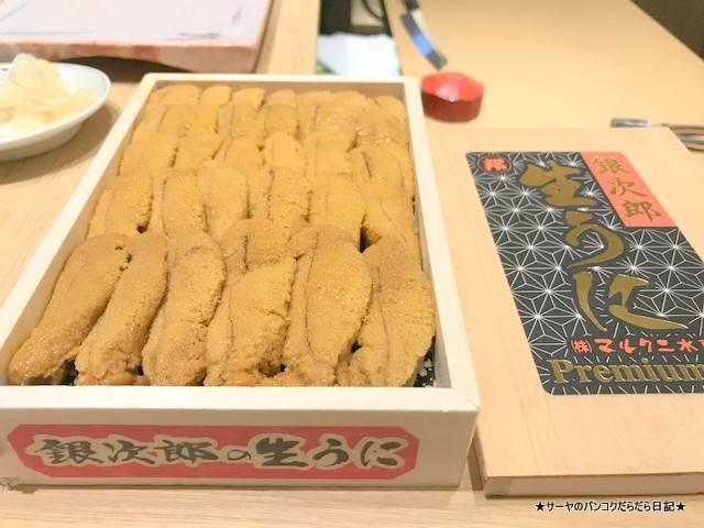 sushi ichizu 鮨いちづ 豪華 バンコク 美味 (21) ウニ