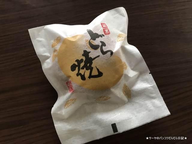 太田堂 臼井 佐倉 千葉 どら焼き (8)