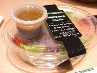 20080605 mos burger 5