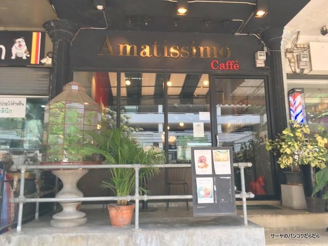 Amatissimo Caffe バンコク カフェ (4)
