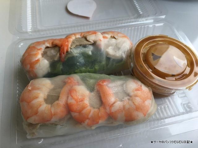 BANH MIBO バンコク サンドイッチ バインミー (1)