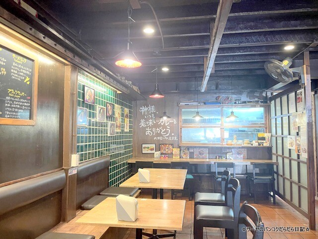Hokkaido Soup Curry Shop 北海道スープカレー屋 (16)