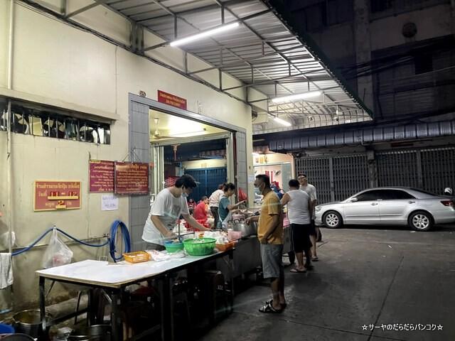 Jek Pui Curry Rice ジェックプイカレーライス (10)