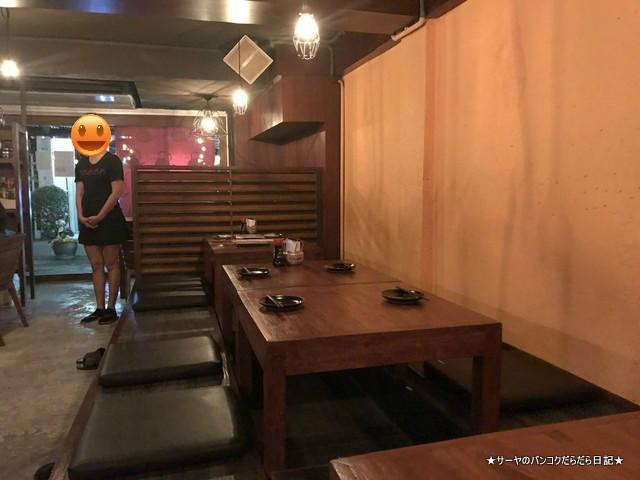 IZAKAYA YAKAN やかん バンコク 居酒屋 店内 YAKAN