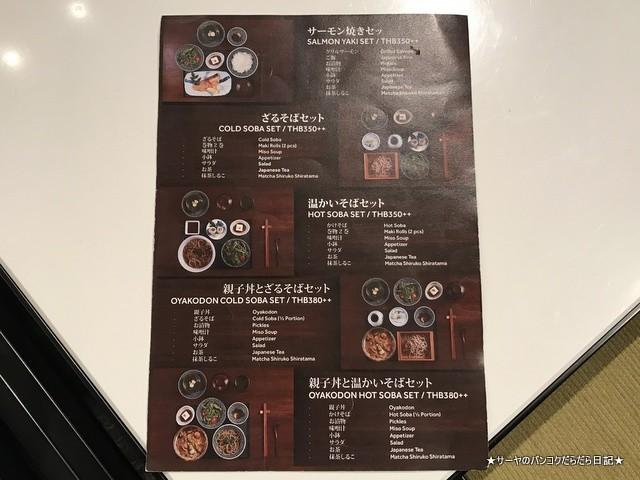 Soba factory 蕎麦 バンコク 二八 (10)