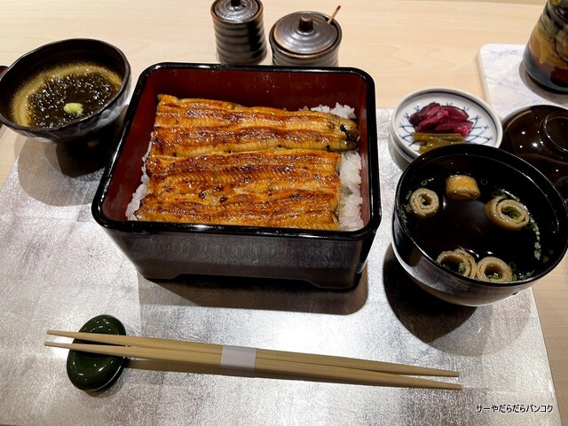Unagi Washoku Mido 鰻 和食 深道 (7)