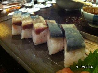 20110718 日本酒会 福寿 17