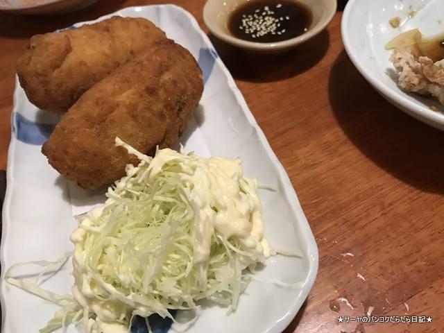ぼっけぇ bokkeh プラカノン 居酒屋 和食 (10)