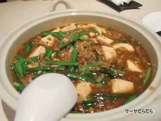 20121012 日本橋餃子  6