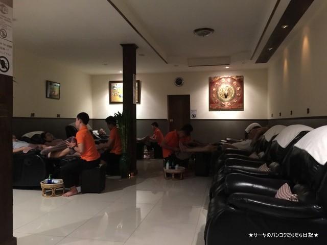 The Green Massage Sriwong スリウォン シーロム
