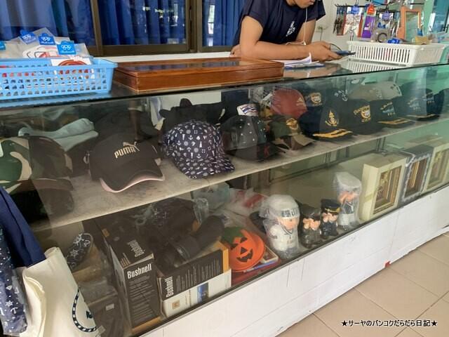 Club Stern Mae Klong Luang Restaurant (3)