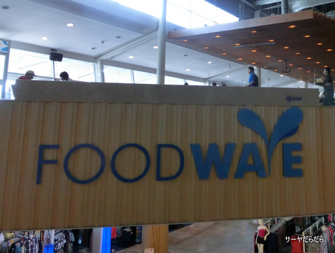 foodwave pattaya 1