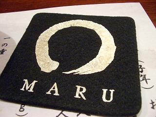 20071118 MARU まる 1
