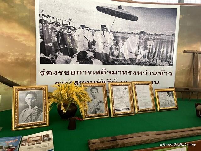 バンコク・バンケーン区郷土博物館 ラーチャパッド大学 (9)