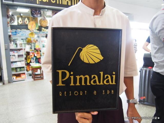 pimalai thailand krabi (2)