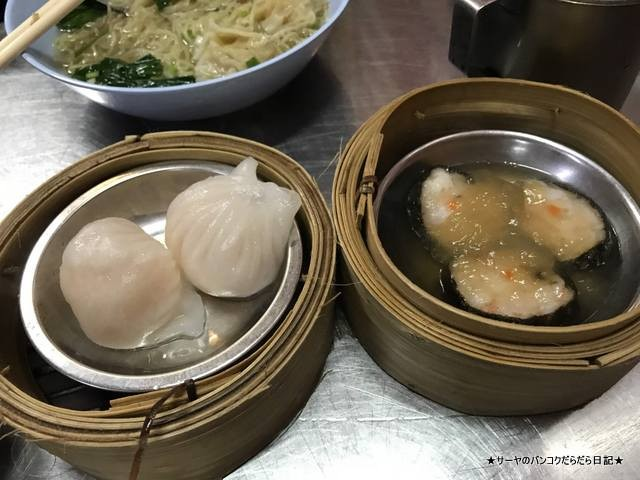 香港麺雲呑 Hong Kong Noodle バンコク ヤワラー 中華街 (6)