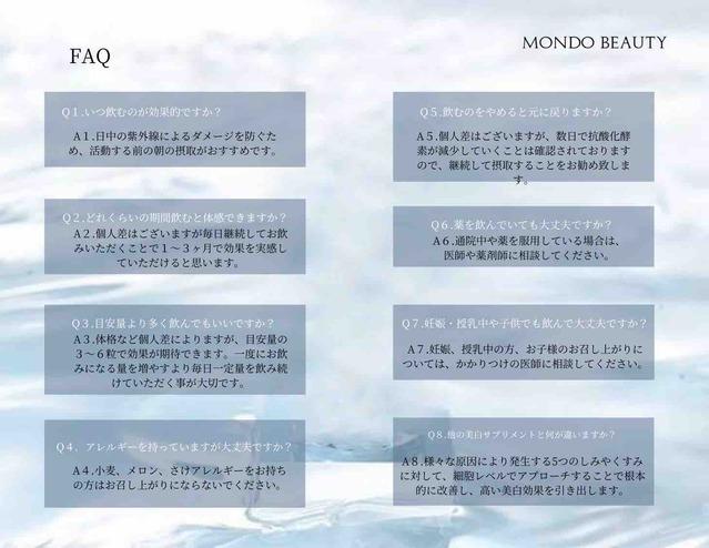 MONDO BEAUTY