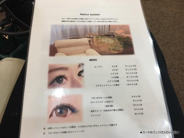 まつげ エクステ バンコク アソーク (7)-001