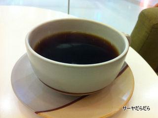 20110902 doi tuong 2