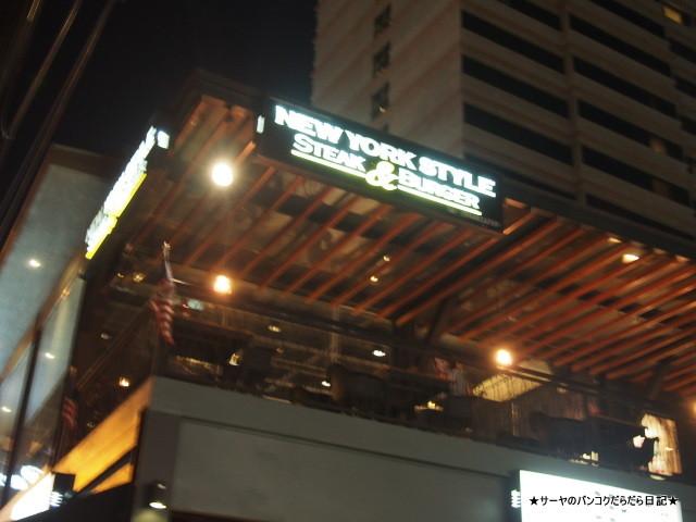 New York Style Steak & Burger ハンバーガー バンコク