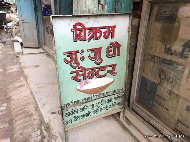 Bhaktapur バクタプル カトマンズ 世界遺産 王宮前広場 (40)