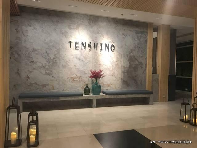 TENSHINO pullman bangkok 創作和食 (1)
