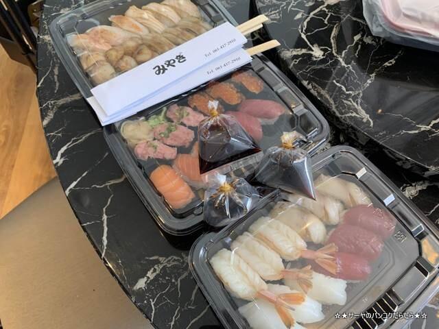 みやぎ miyagi デリバリー バンコク 寿司 (3)