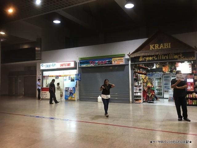 krabi air port クラビ空港 (2)