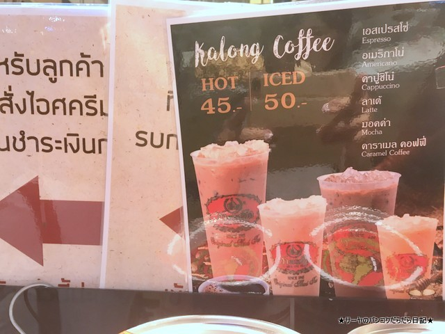 1老舗紅茶ブランドCha Tra Mue (4)
