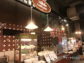 20111222 serimarket 5