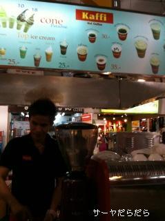 20100615 kaffi 2