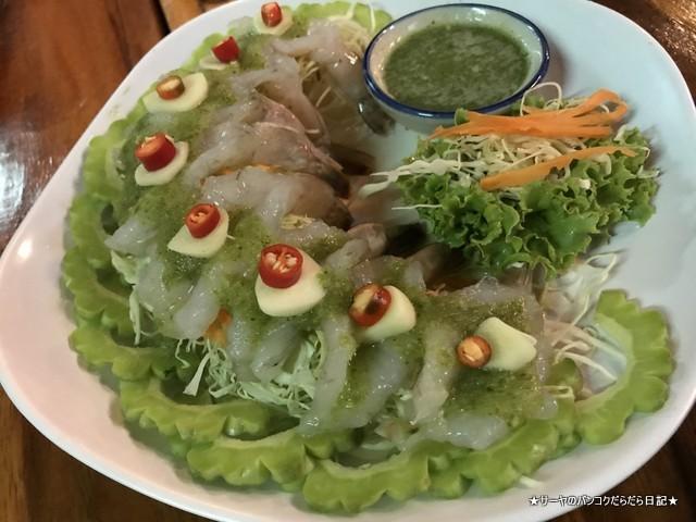bangkok gourmet Northeast イサーン バンコク レストラン (2)